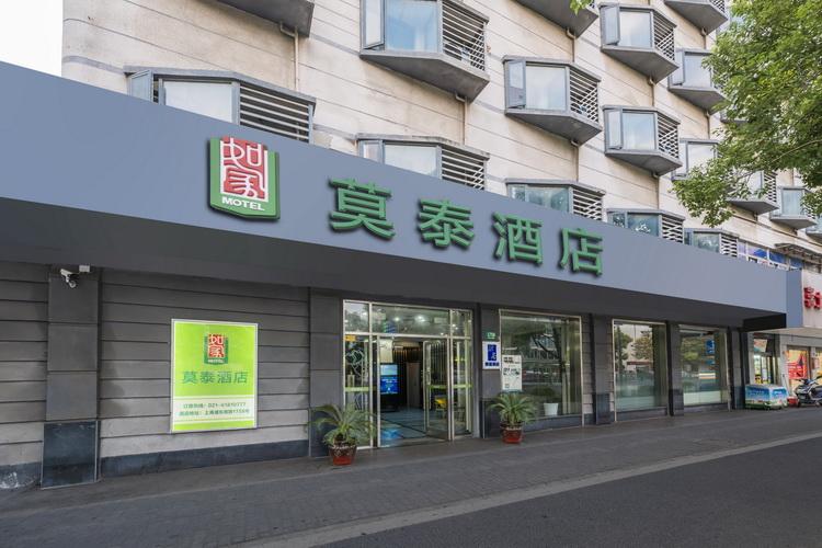 驿居酒店-上海陆家嘴八佰伴浦东南路店