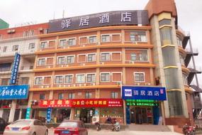 驿居酒店-上海川环南路川沙地铁站店