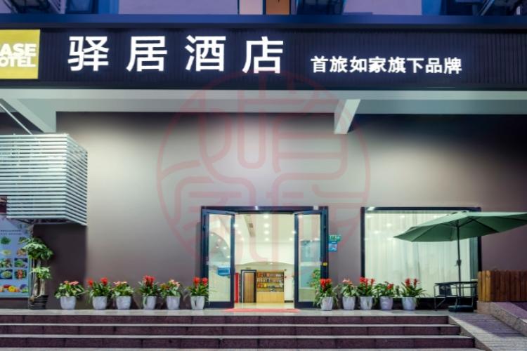 驿居酒店-上海虹桥枢纽会展中心沪青平店