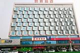 驿居(蓝牌)-天津汉沽新开北路大剧院店