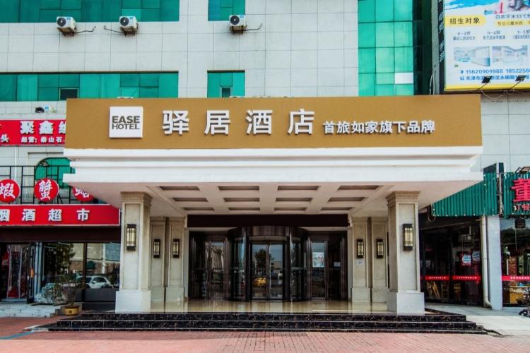 驿居-天津滨海新区大港永明路店