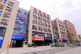 驿居酒店-南京五塘广场地铁站店