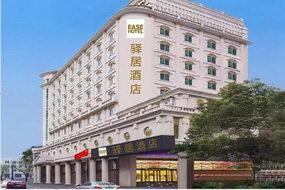 驿居(金牌)酒店-武汉华中师范大学桂元路店(内宾)