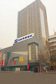 驿居酒店-西安西京医院通化门地铁站店