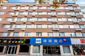 驿居酒店-太原府东街柳巷铜锣湾店