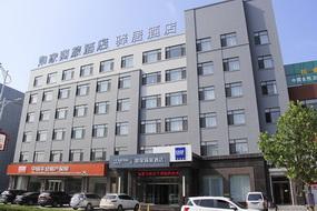 驛居(藍牌)酒店-丹東東港北高鐵站店