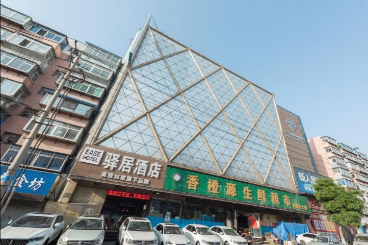 驛居酒店-錦州洛陽路中央大街店