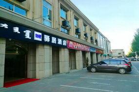 驛居(藍牌)-呼和浩特海拉爾東街店