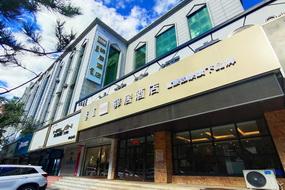 驿居酒店-通辽和平路百货大楼店