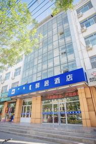 驛居(藍牌)酒店-巴彥淖爾杭錦后旗汽車站店(內賓)