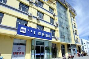 驛居(藍牌)酒店-巴彥淖爾五原縣汽車站店(內賓)