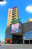 驛居(藍牌)酒店-蘇州渭塘珍珠城店(內賓)