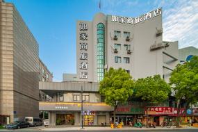 驿居(蓝牌)酒店-南通濠河南大街环西文化广场店