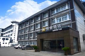 驿居酒店-扬州个园东关街店