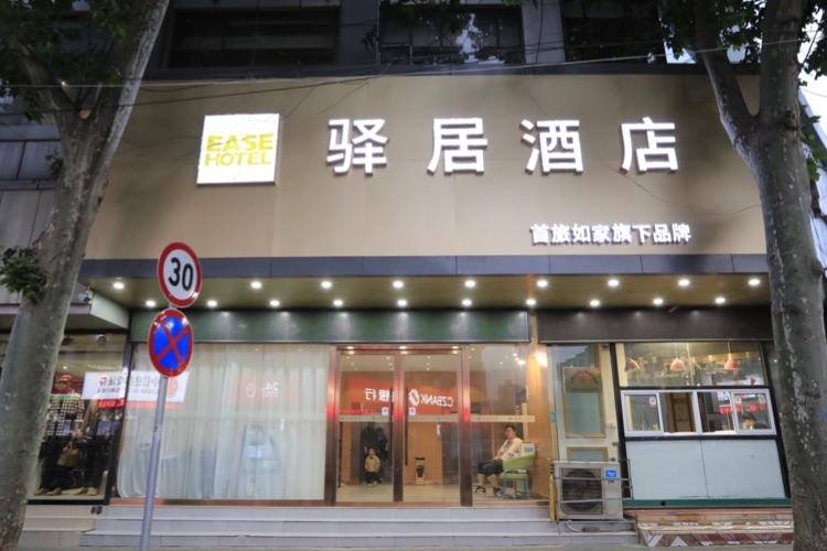 驿居酒店-徐州苏宁广场民主北路地铁站店