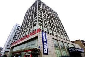 驿居(蓝牌)酒店-淮安北京路工学院店(内宾)