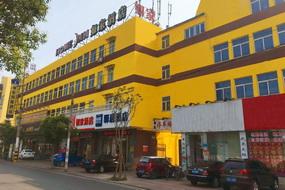 驿居(蓝牌)酒店-连云港海昌南路步行街店