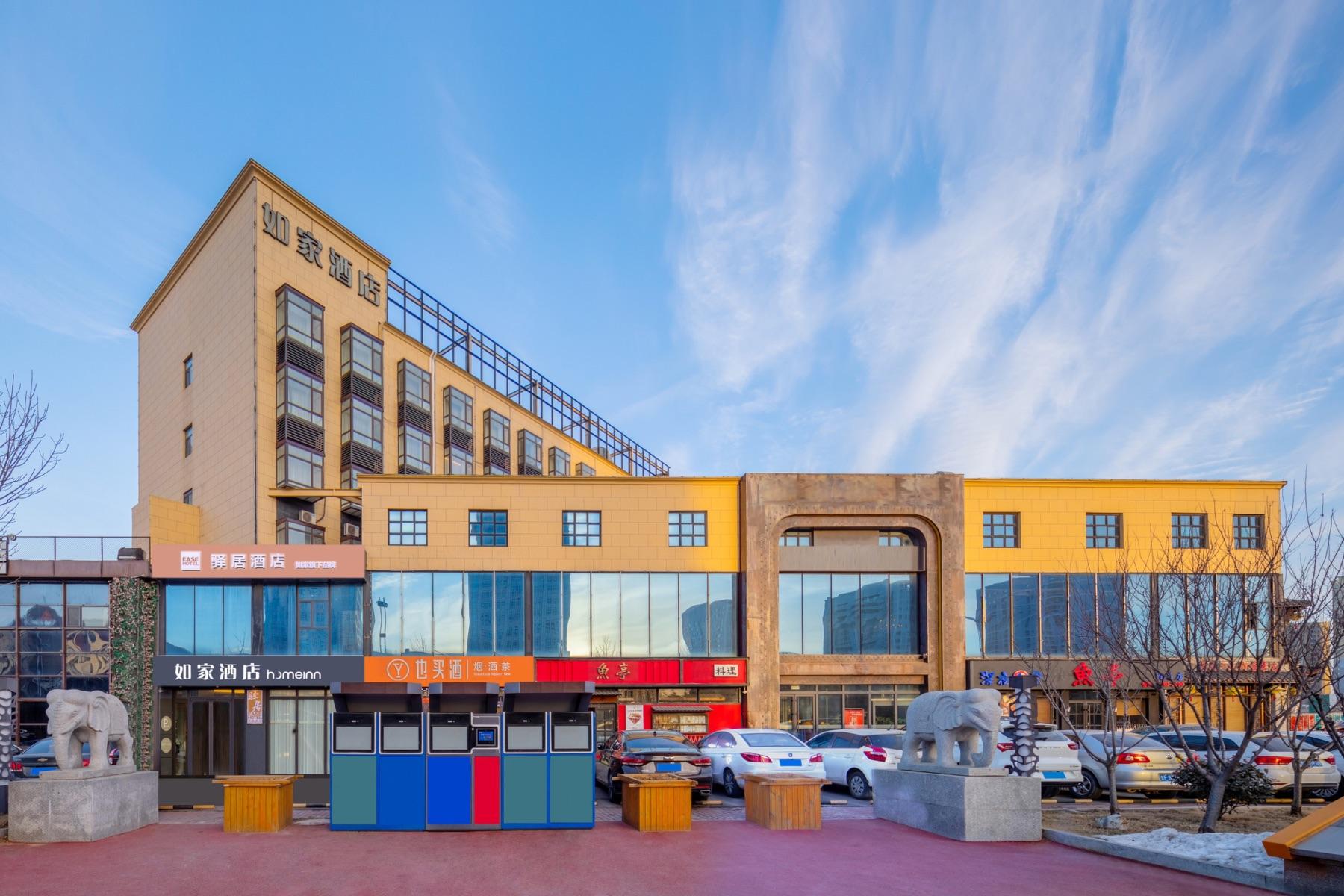 驛居(藍牌)酒店-煙臺國際博覽中心煙臺大學店