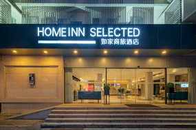 驛居(藍牌)酒店-泉州泉秀街烏洲路店
