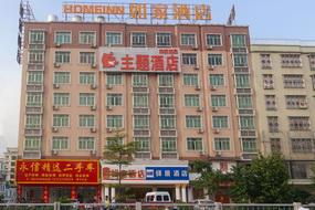 驛居(藍牌)酒店-普寧國際商品城高鐵站店
