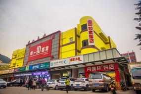 驿居(蓝牌)酒店-珠海横琴湾仔国际会展中心店