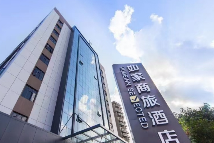 驿居-中山益华广场店
