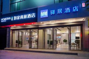 驿居酒店-河源亚洲第一高喷泉店