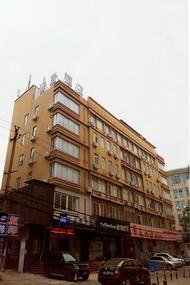 驿居(蓝牌)酒店-南昌滕王阁叠山路步行街店(内宾)
