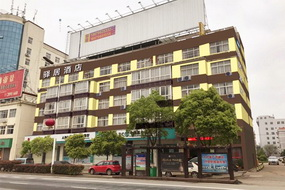 驿居(蓝牌)酒店-吉安井开区庐陵文化广场店(内宾)