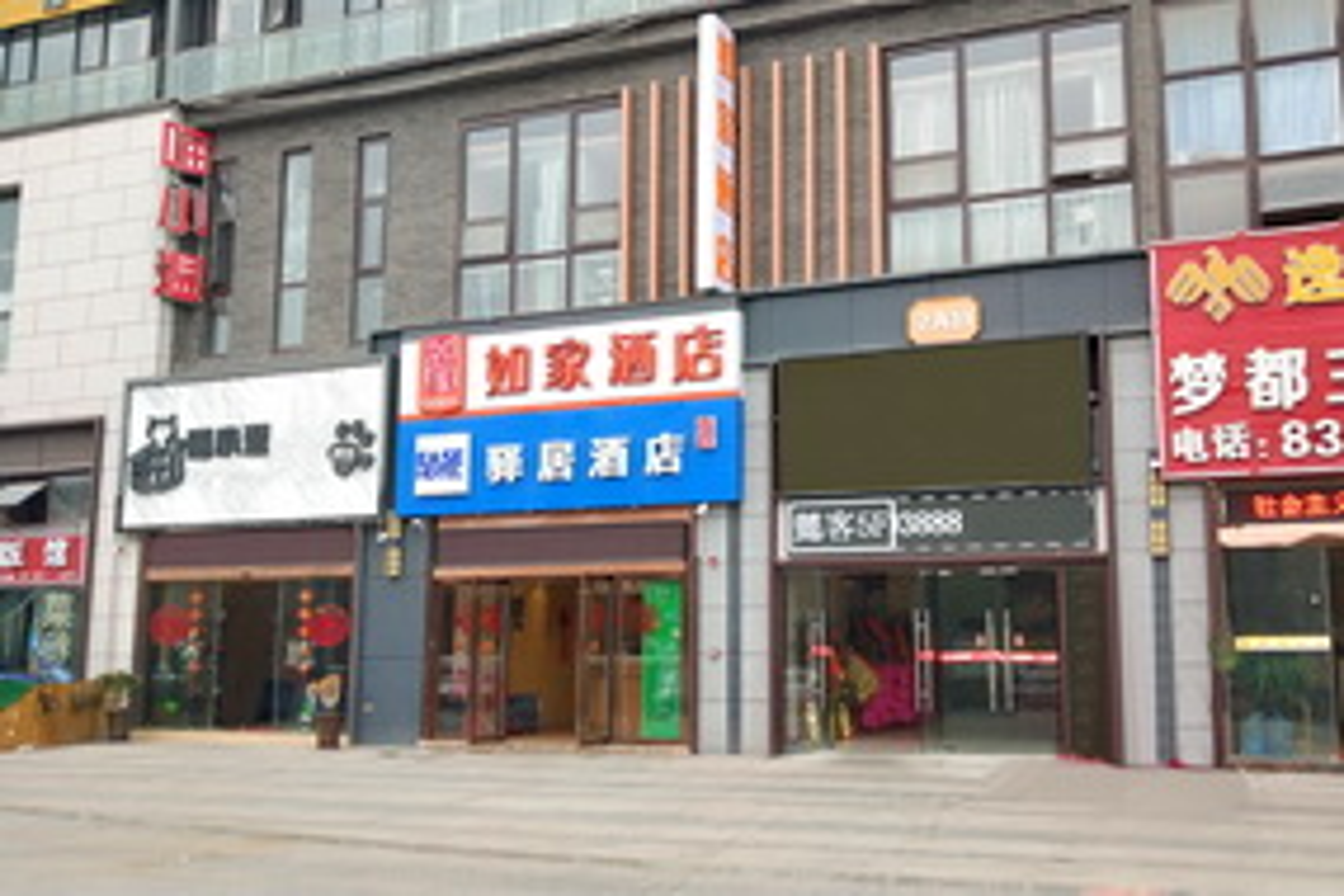 驛居(藍牌)酒店-貴陽高鐵北站店