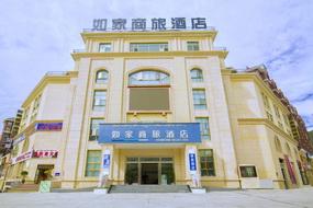 驛居(藍牌)酒店-拉薩火車站海亮世紀新城店(內賓)