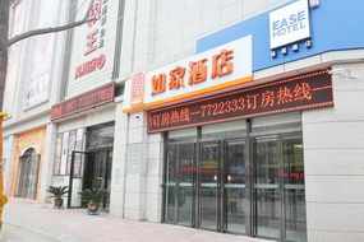 驿居(蓝牌)酒店-宝鸡凤翔南大街时代广场店(内宾)
