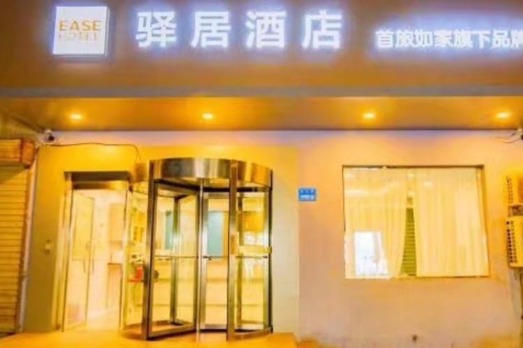 驛居酒店-張掖市南大街店