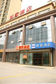 驿居酒店-西宁海湖新区万达广场店