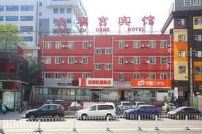 如家联盟-北京交通大学南门龙福宫店(内宾)