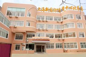 如家联盟-上海新国际博览中心龙阳路地铁站店
