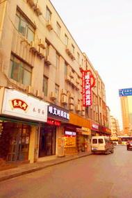 如家联盟-上海河南中路南京东路地铁站店
