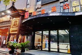 如家联盟-武汉南湖理工大学佰港城店