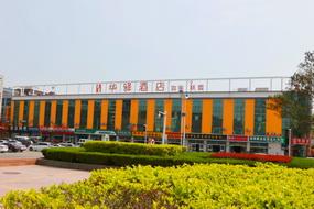如家联盟-华驿酒店淄博火车站店(内宾)