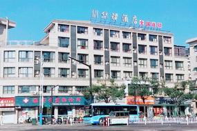 如家聯盟-華驛酒店臨安汽車站店(內賓)
