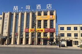 如家聯盟-華驛酒店保定高碑店火車站店(內賓)