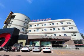 如家聯盟-華驛酒店龍口通海路林苑店(內賓)
