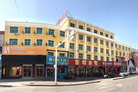 如家聯盟-華驛酒店保定雄安新區白洋淀站店(內賓)