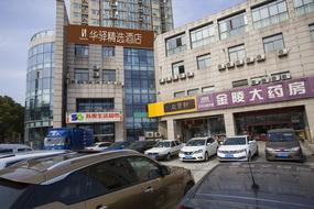 如家华驿系列-南京南站百家湖天元西路地铁站店
