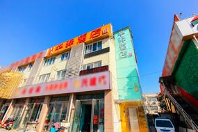 如家联盟-华驿易居郑州黄河南路会展中心店