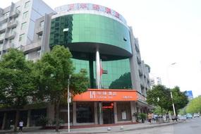 如家联盟-华驿酒店重庆黔江区西山店(内宾)