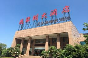 如家联盟-华驿精选酒店枣庄随缘阁店(内宾)