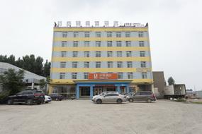 如家聯盟-華驛酒店開封禹王臺區店(內賓)