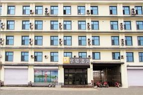 如家联盟-华驿酒店临沂汤泉旅游区店
