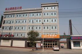如家联盟-华驿酒店廊坊文安县左各庄汽车站店(内宾)